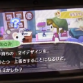 Animal Crossing New Leaf, QR data structure