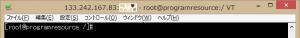 hostname configured