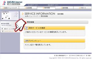 nameserver register
