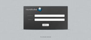roundcube_008