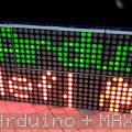 Arduinoでドットマトリクス表示 Part3 ゾーン設定