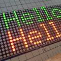 Arduinoでドットマトリクス表示 Part1 基本表示